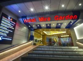 Hotel Mira Garden
