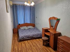 Room in Two Bedroom Flat