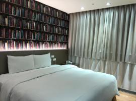 191 호텔 - 닌시아