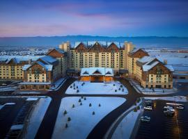 Lord Rockies Resort Convention Center