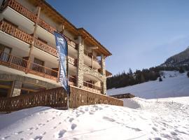 Hôtel Club mmv Le Val Cenis ***, Lanslebourg-Mont-Cenis