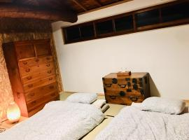 Cozy Antique House by Japan sea Nr Onsen & Seafood