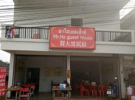 Mr Ho guest house