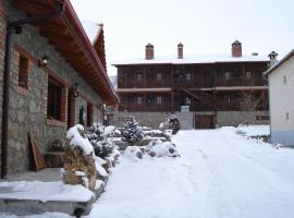Prespa Resort & Spa