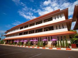 Nakorn Nan Residence