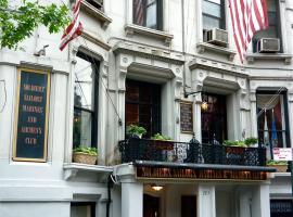 Soldiers', Sailors', Marines', Coast Guard and Airmens' Club Inn