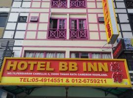 Hotel BB Inn @ Cameron