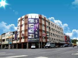 Yang Jhou Hotel