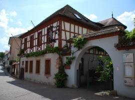 Landhotel St. Gereon, Nackenheim
