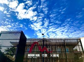 MountainTraveler
