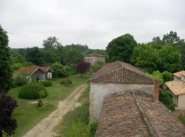 Maison d'Hôtes Le Casalet, Виландро (рядом с городом Villemegea)