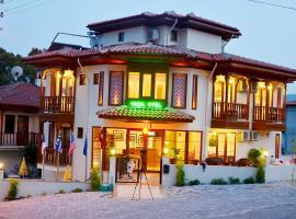 Yesil Apart Hotel, Akyaka