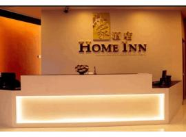Home Inn 2 Taman Bukit Segar