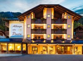 De 30 beste hotels in de buurt van Zeledria Express in ...