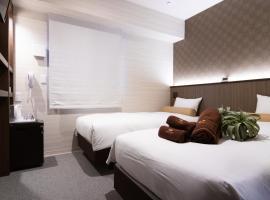 Nambaminami Crystal Hotel
