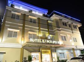 Rangkayo Basa Halal Hotel