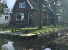 Idyllic Farmhouse