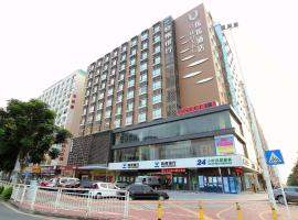 U-Hotel Shenzhen Airport Branch