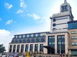 River Ring Boutique Hotel Harbin