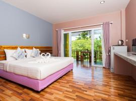 Greenery Resort Koh Tao