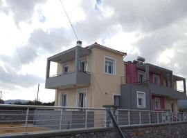 Maria P. Homes