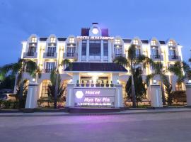 Hotel Mya Yar Pin