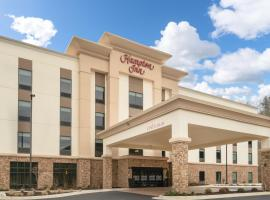 Hampton Inn Weston, WV