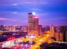 Longemont Hotel Chengdu (The Longemont Hotels)