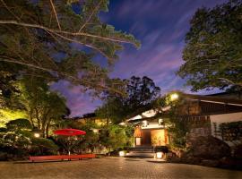 ABBA Resorts Izu - Zagyosoh
