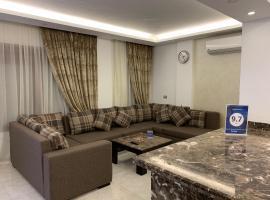 Le Royal Residence Al Rehab