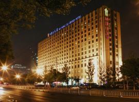 이너 몽골리아 그랜드 호텔 왕푸징