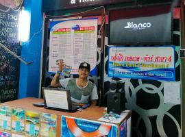 Detox Hostel Koh Phi Phi