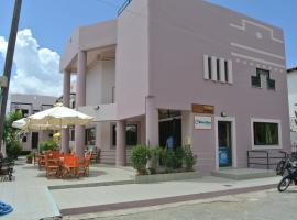 Ilias Apartments, Kato Daratso