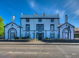 Ardencaple Hotel by Good Night Inns, Rhu