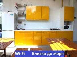 Аватар Гостевой дом