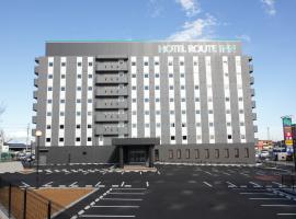 Hotel Route-Inn Ishioka