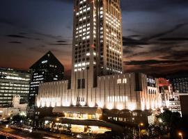 阪急國際酒店
