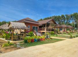 Sunrise Beach Kohyao Resort