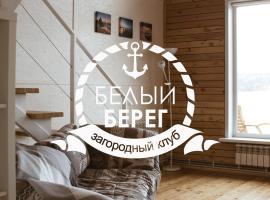 Belyy Bereg
