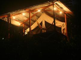 Pura Veda Retreat Center