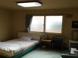 Abashiri - Hotel / Vacation STAY 16177