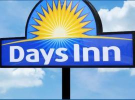 Days Inn by Wyndham Baton Rouge Airport