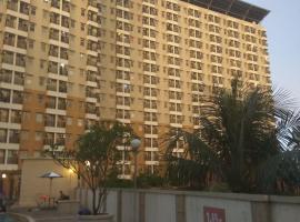 RAVE Apartment Margonda Residence 2