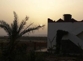 Tamer Nady camp