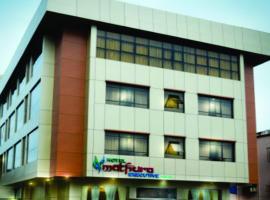 Hotel Mathura Executive