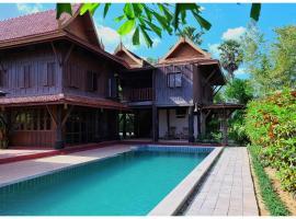 Phuket Thaihouse