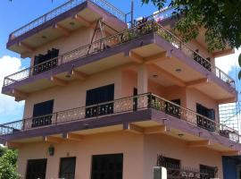 Family Guesthouse Chitwan