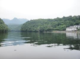 Suimeisou, Yakushima (Funayuki yakınında)