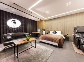 Hotel Cullinan Guro