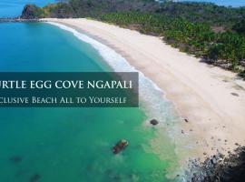 Turtle Egg Cove Ngapali - Exclusive Beach Eco Resort